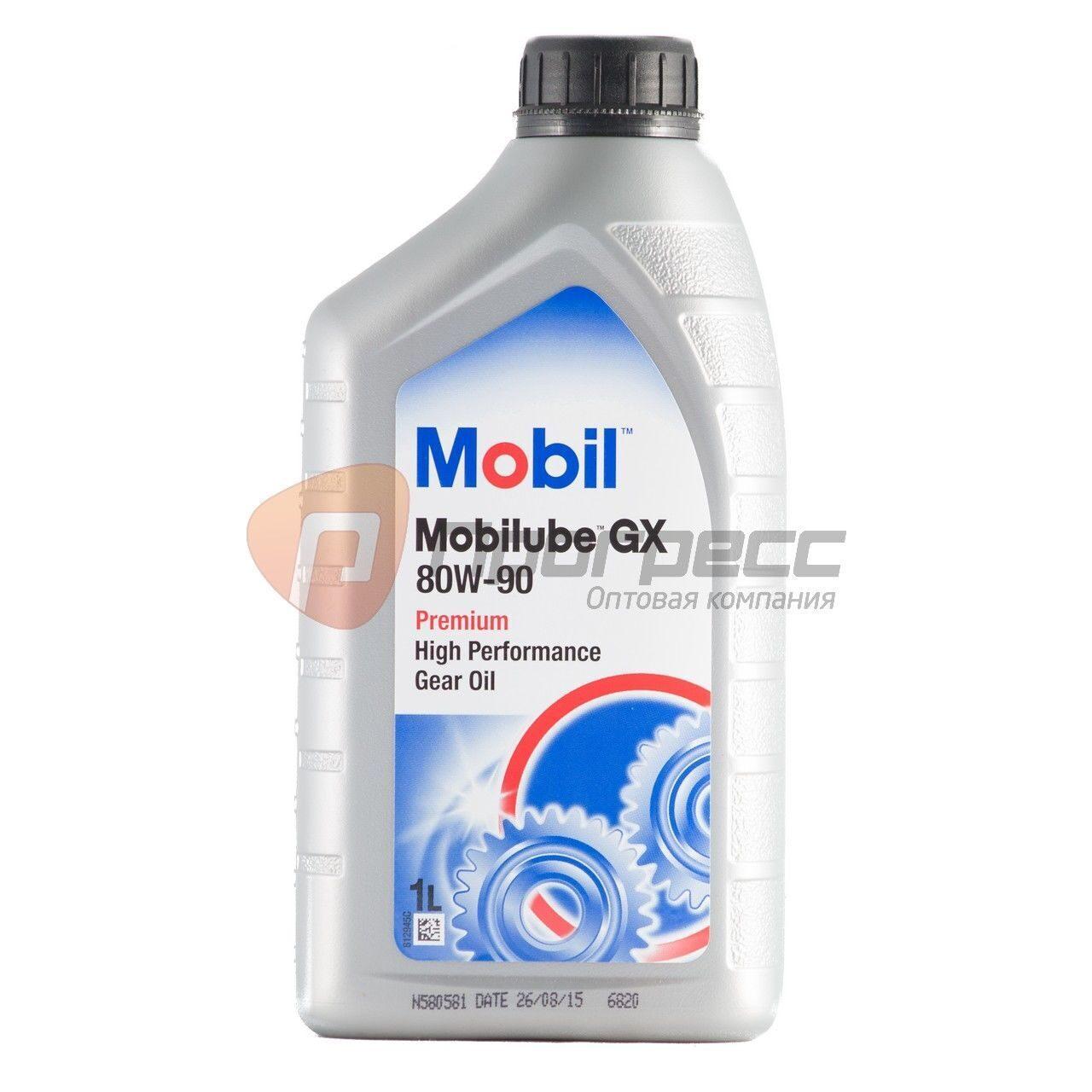Купить Масло Мобил 80W90