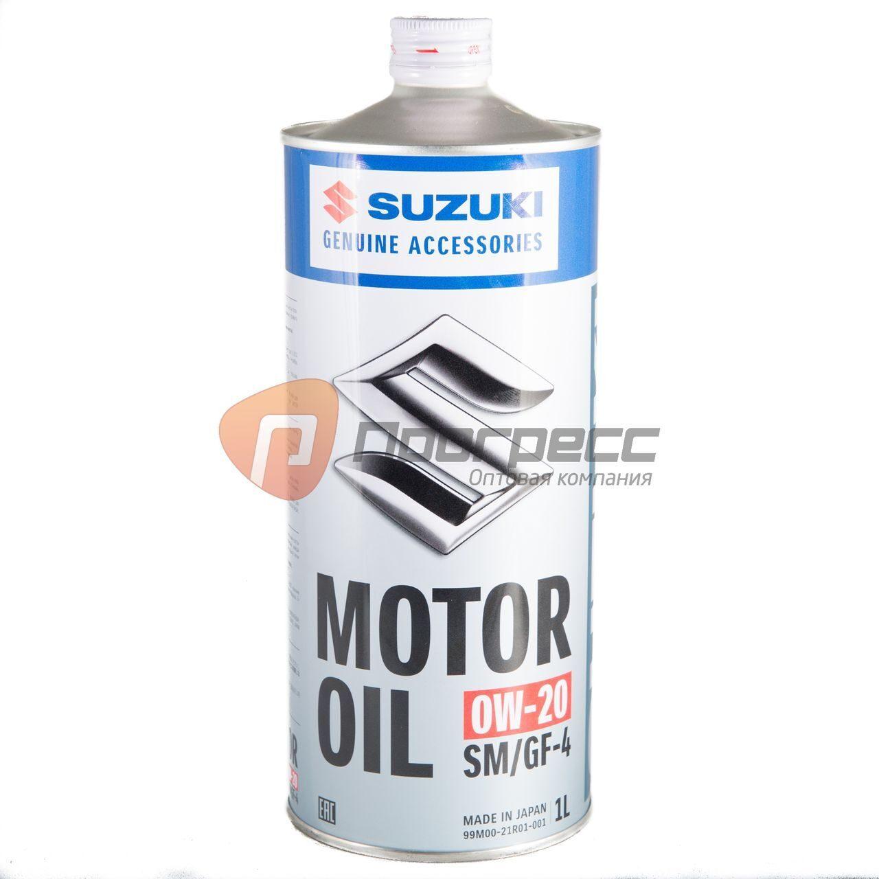 Suzuki Motor Oil 0w 20 1