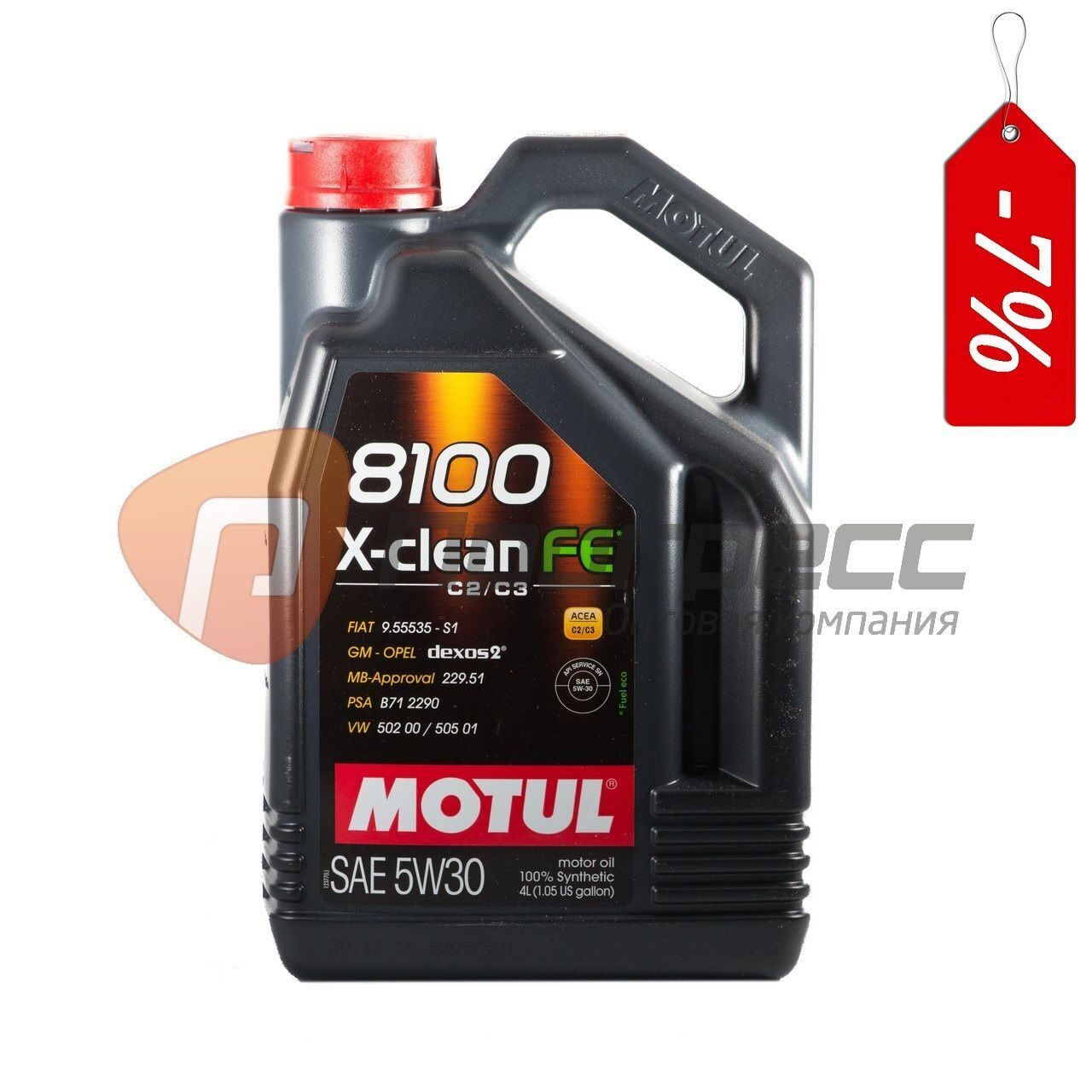 motul 8100 x clean fe 5w30 4. Black Bedroom Furniture Sets. Home Design Ideas