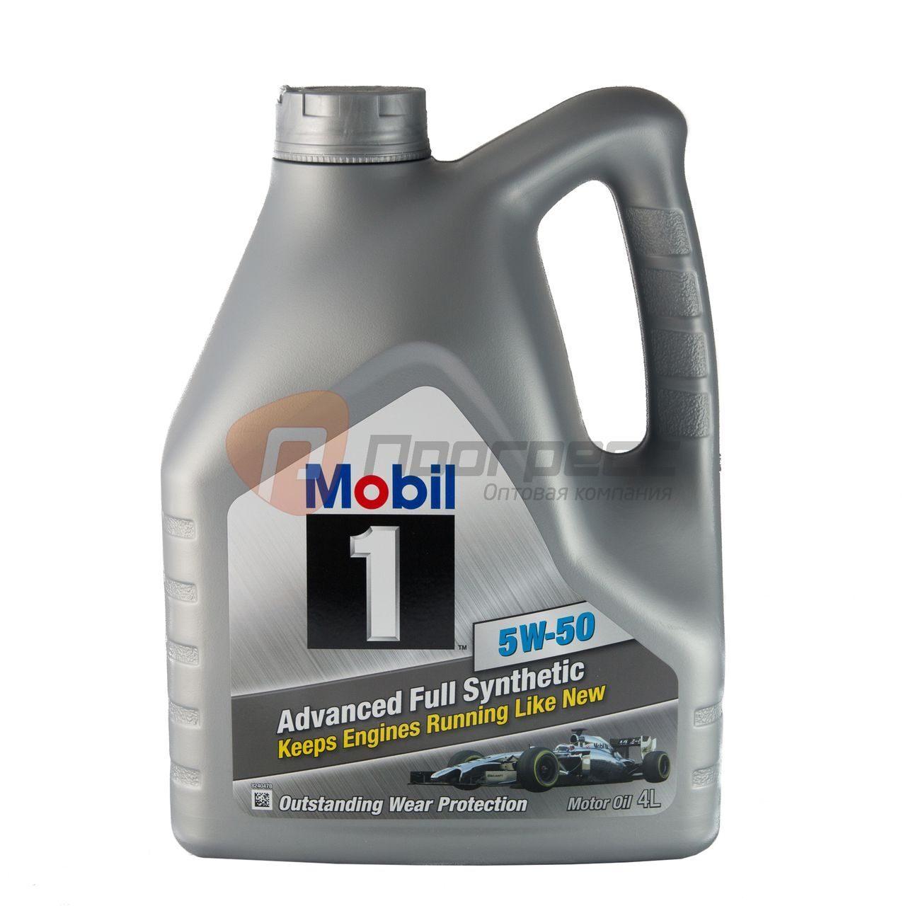 Масло Mobil 1 Купить